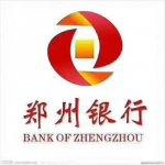 郑州银行巩义支行