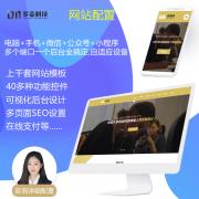 巩义网站建设制作企业官网一条龙全包