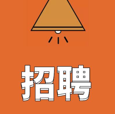 郑州中科西奥电梯有限公司-----营销岗,行政岗位招聘